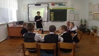 видеоурок английского языка в 3 классе Павловой Ю Ю