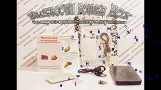 Микронаушник Bluetooth POWER BOX беспроводной в Новосибирске vk.com/uxo1450 89538010611(, 2015-11-30T09:31:58.000Z)