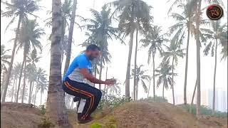 Rama martial arts
