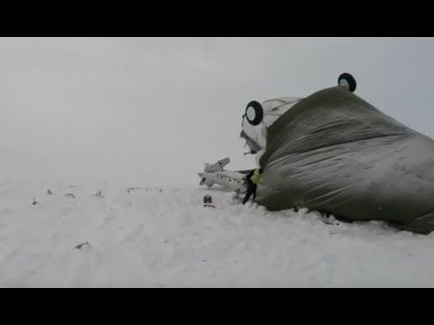 Следователи на Ямале осмотрели место крушения вертолета