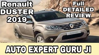 Renault Duster 2019 new model full review upcoming car in india