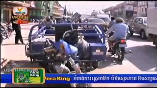 HM HDTV Khmer Daily Express News on 5 Dec 2013 Evening time Part 2_4
