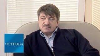 Александр Сокуров / Острова / Телеканал Культура