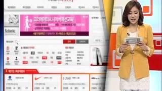 채용정보(고용노동부 워크넷,포리플로어,패션스카우트,패션…