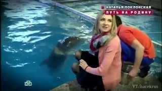 Наталья Поклонская смех / Natalia Poklonskaya laughing 2015