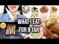 WHAT I EAT FOR IFTAR |  Ramadan 2017 | Daniela M Biah