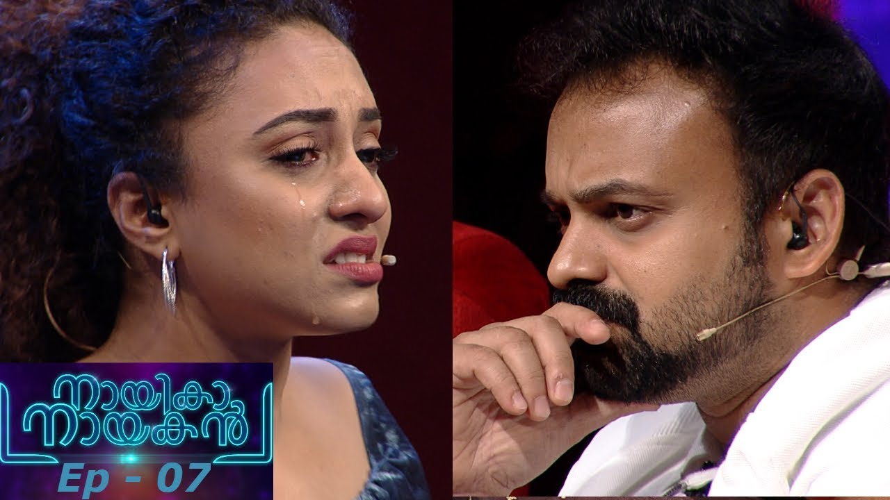 Nayika Nayakan I Ep 07 - Heart touching performances on the floor..! I Mazhavil Manorama