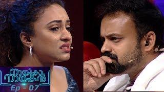 Nayika Nayakan I Ep 07 Heart Touching Performances On The Floor I Mazhavil Manorama