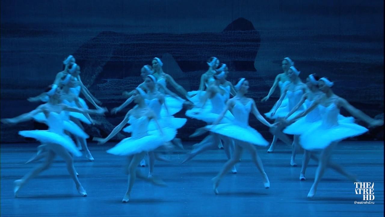 ЛЕБЕДИНОЕ ОЗЕРО. Большой балет в кино 2016-17