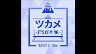 #produce101japan #tsukame #it'scoming produce 101 japan – ツカメ~it's coming~ released: 2019 genre: pop bitrate: mp3 320 kbps