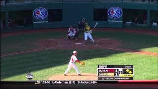 2011 LLWS Championship Game (6th inning)