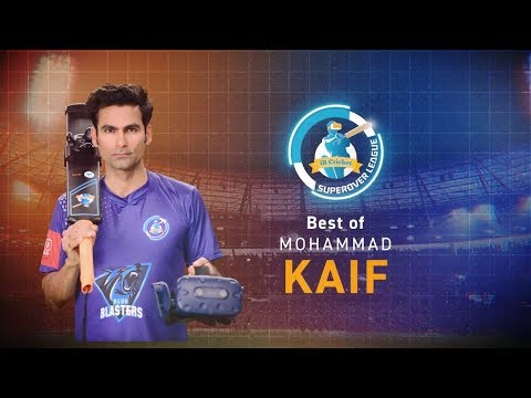 Best Of Mohammad Kaif In IB Cricket Super Over League