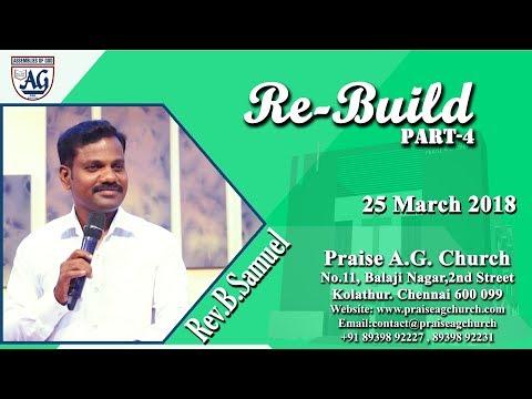 Re-Build | Part -4 | March 25th 2018 | Message by Rev.B.Samuel