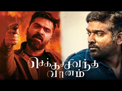 Chekka Chivantha Vaanam Expectations - Simbu & Vijay Sethupathi Opens Up | Mani Ratnam | AR Rahman