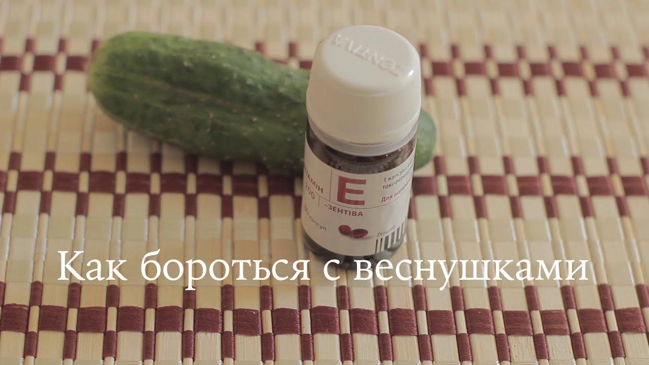Как почистить кожу от пигментных пятен