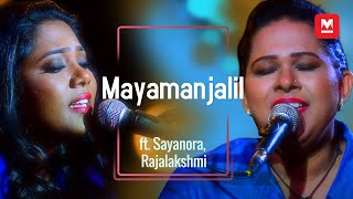 Mayamanjalil (Cover) ft. Sayanora, Rajalakshmi