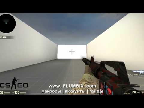 how to make a recoil macro csgo