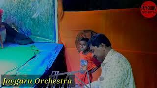 (Jayguru Orchestra). (Ye Mera Dil).