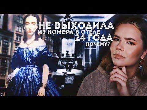 ЖЕНА МИЛЛИОНЕРА ИСЧЕЗЛА: