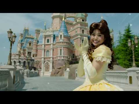 Shanghai Disneyland Resort - Story (2016)