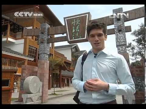 Tourism 2.0: Destination China