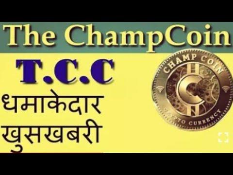 TCC BINANCE PER AA RAHA HAI.MR K.B SIR REGARDING