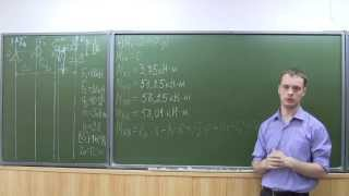 Видеоурок 6. Расчеты на прочность и жесткость при изгибе.