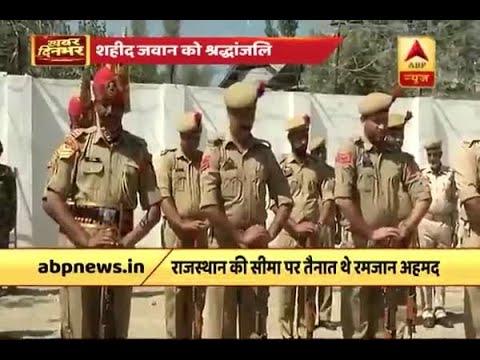 J&K: BSF Jawan Mohammad Ramzan Parray shot dead by terrorists in Bandipora