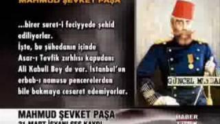 Mahmud Şevket Paşa'nın 31 Mart Olayı Sırasındaki Ses Kaydı