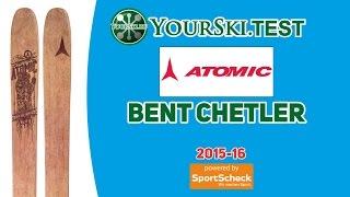 Тесты горных лыж Atomic Bent Chetler (2015-16 год).(Далеко не свежая модель лыж, но достойная внимания по многим причинам: и именитое название, и технология..., 2015-12-21T06:09:22.000Z)