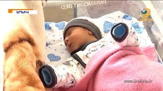 Հայաստանում նախընտրում են ունենալ տղա երեխա