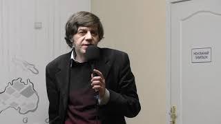 Презентация 3-ей книги Николая Гришова '' Каникулы творческого режима''.46