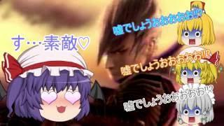 説明 ゲーム実況第四弾は石田三成編です そして一緒に実況するゆっくり...