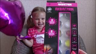 Аквагрим для Кати Детское видео