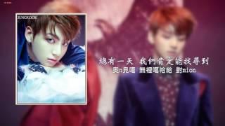 【認聲+中字+空耳】BTS (防彈少年團) - Lost