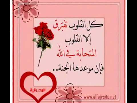 في حب الله صور Youtube 6