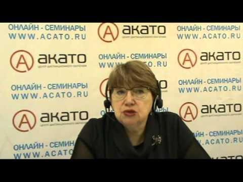 видео: 1.03 Договор подряда