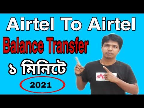 How to airtel to airtel balance transfer thumbnail