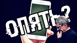 iOS в 2018 - 5 серьезных недочетов!