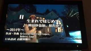 撮影…iPhone6plus カラオケ「うたってみた」に初挑戦してみました! キ...