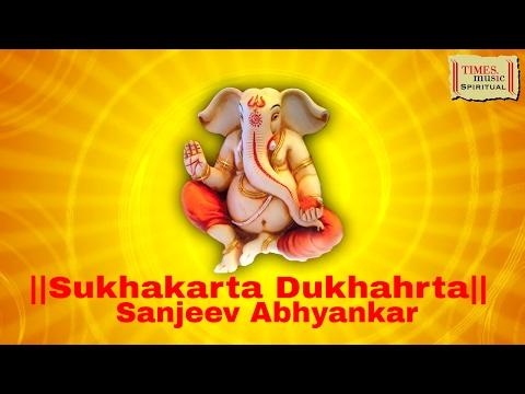 Sukhakarta Dukhahrta | Shri Ganesh Aarti | Sanjeev Abhyankar