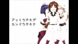 Play Kaishin no Ichigeki