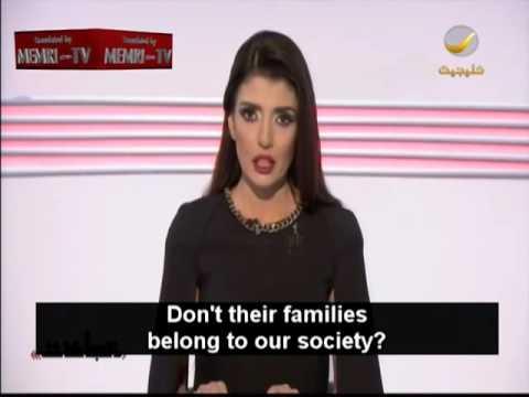 Saudyjska dziennikarka: Terroryści wyłonili się z naszych szkół i uniwersytetów