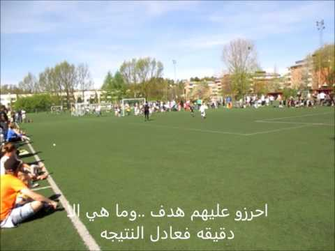 Amir is the best goals recorder