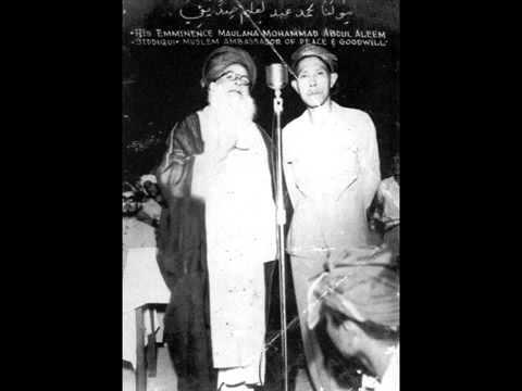 Bayan of Shaykh Maulana Shah Abdul Aleem khalifa-e-Ala Hazrat