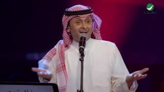 Abdul Majeed Abdullah ... Qanooa - Dubai 2016 | عبد المجيد عبد الله ... قنوع - دبي 2016