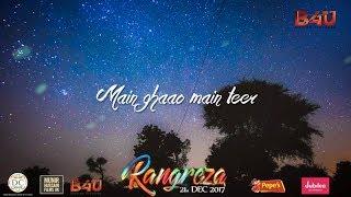 Bulleya - Rangreza | Official Lyrical Video Song | Asrar Shah