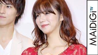 池田エライザ、赤の総柄ロングワンピ姿で魅了 黒レースで透け感も 映画「一礼して、キス」初日舞台あいさつ1