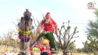 New Dance 2018 | New Dj song 2018 | Kanch Ka Sarir | SIHAG MUSIC