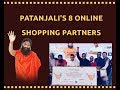 Patanjali products online shopping india|Patanjali products online flipkart, amazon|Tea Party